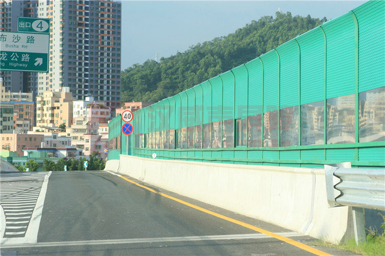 高速公路頂部直立隔音屏