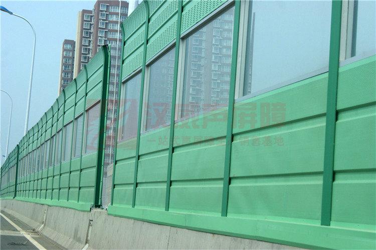 湖南張家界城市橋梁整體弧型隔音墻