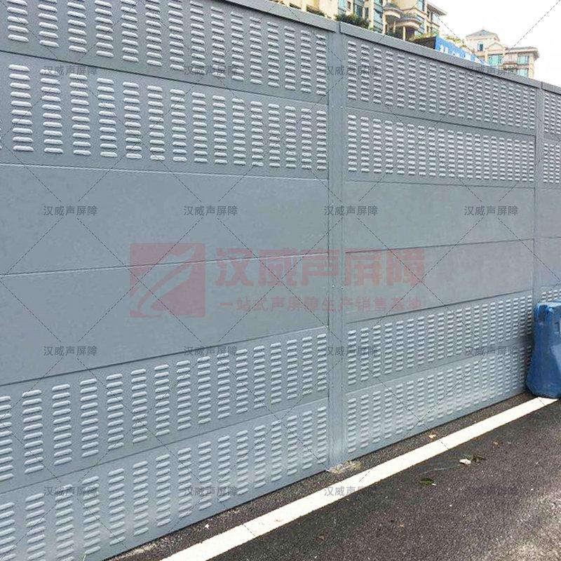 遼寧錦州路基段組合透明隔音墻