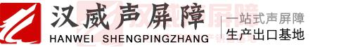 歡迎來到漢威絲網制造有限公司網站