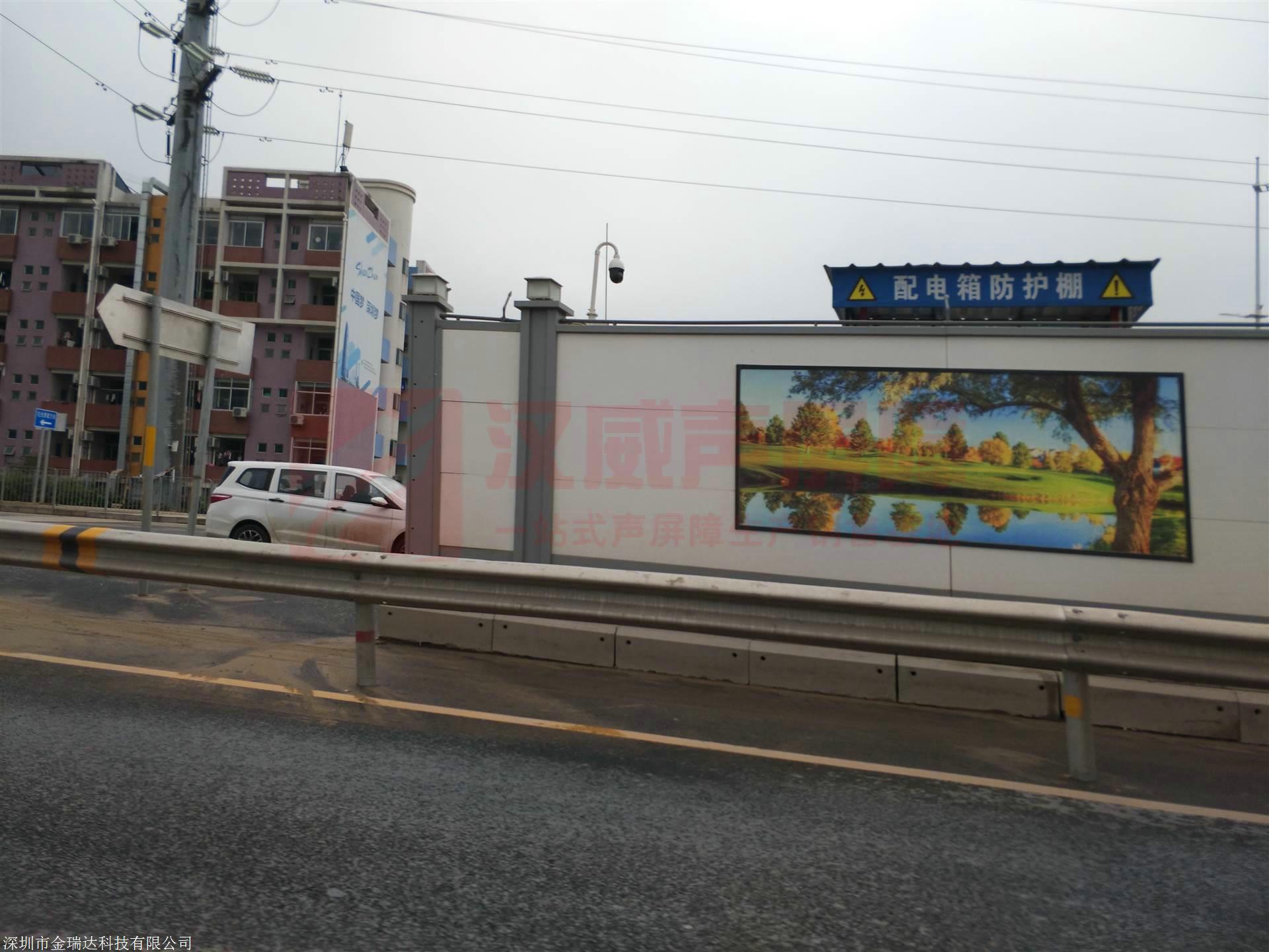 黑龍江綏化立體高架橋加槽隔音屏