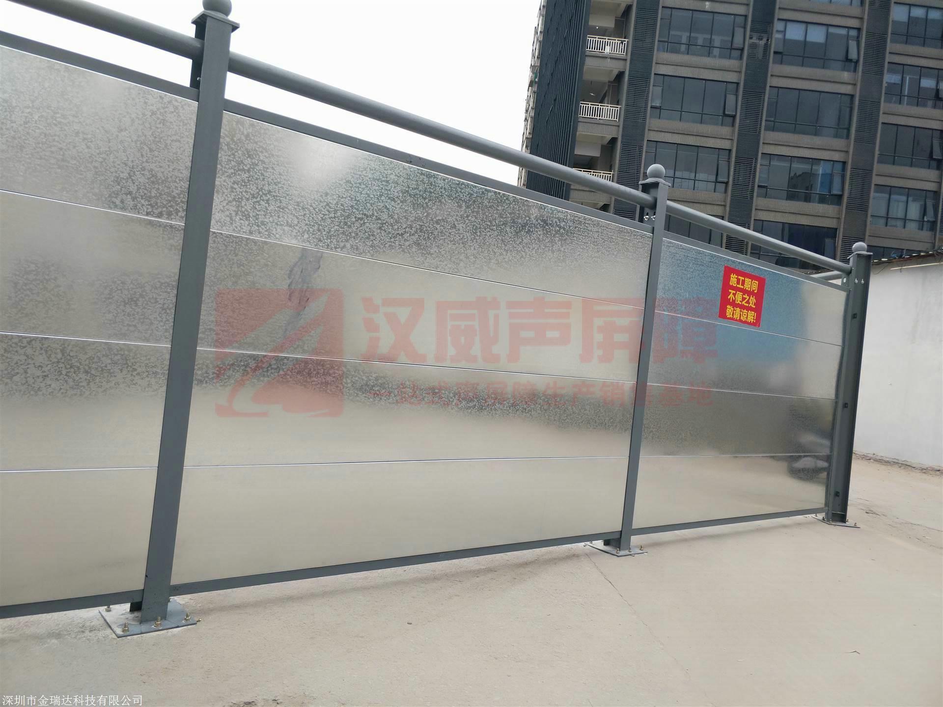 廣東佛山路橋組合透明隔音屏