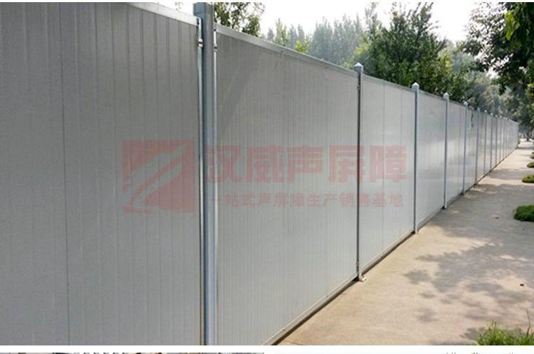 工廠廠界鋁板隔音屏障